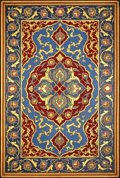 AHŞAP ÜSTÜ KALEM İŞİ-Türk İslam Sanatları - turkishislamicarts.com