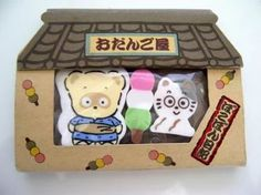 Memories Faded, Kawaii, Fancy, Cute Japanese, Retro Toys, Retro Aesthetic, Little My, Anime Outfits, Sanrio
