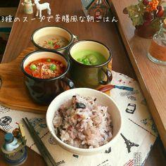 レシピ有り☆3種のスープで薬膳風なスープごはん