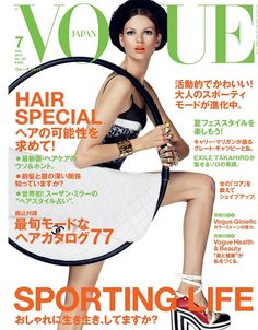Cover Vogue Japan June 2013 Feat Bette Franke By Giampaolo Sgura