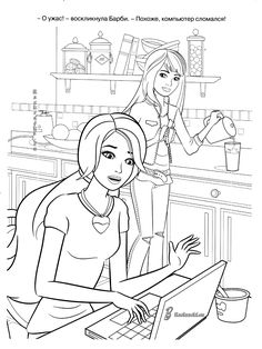 Free Kids Coloring Pages, Barbie Coloring Pages, Coloring Book Art, Disney Coloring Pages, Colouring Pages, Coloring Pages For Kids, Coloring Sheets, Disney Art, Line Drawing