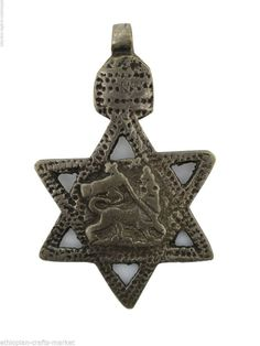 Ethiopian Star of David  Lion of Judah Pendant