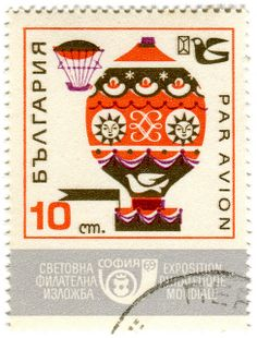 "Bulgaria postage stamp: hot air balloon c. 1969, part of the ""Means of Communication"" series for the '69 SOFIA International Stamp Exhibition Art and design by Stefan Kanchev"