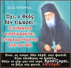 Orthodox Christianity, Christian Faith, Believe, God, Sayings, Quotes, Faith, Proverbs Quotes, Dios