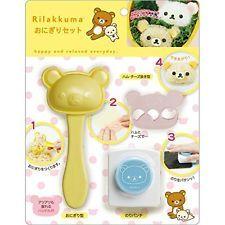 NEW Rice Ball Maker Rilakkuma Relax Teddy Bear Animal Lunch Bento Goods Gift | eBay