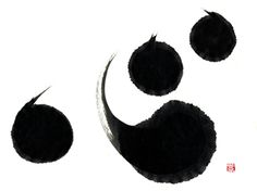 "Japanese calligraphy ""heart"" kokoro by Sisyu, Japan Calligraphy Heart, Calligraphy Artist, Japanese Calligraphy, Calligraphy Logo, Caligraphy, Chinese Typography, Ink Painting, Watercolor Art, Kokoro"