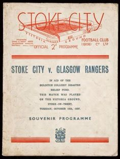 Stoke City 0 Rangers