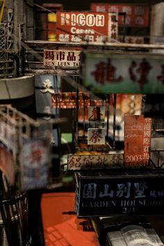浜松ジオラマファクトリー:昭和情景からウルトラマン・怪獣やアニメなど幅広いジャンルのハイクオリティなジオラマ・模型を多数展示 » 香港
