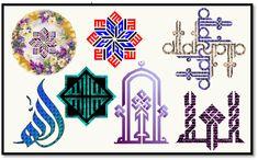 Allah Names, Arabesque, Islamic Art, Arabic Calligraphy, Graphics, Cards, Decor, Decoration, Graphic Design