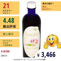 Luvalla Certified Organic #バスビューティー #フェイシャルケア #肌タイプ #全ての肌タイプ