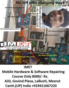 HTC One M9 Plus Charging Problem Solution Jumper Ways By India No 1 Mobile Repairing Institute IMET Octopus Box, Htc One M9, Name Writing, Hardware Software, Problem And Solution, Jumper, India, Goa India, Jumpers