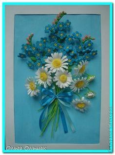 Картина, панно Квиллинг: Незабудки в ромашках. Бумага гофрированная, Ленты, Бумажные полосы, Проволока День рождения, День семьи. Фото 1
