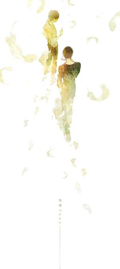 Kokonoe Arata / Nine & Hisami Touji / Twelve - Zankyou no Terror / Terror in Resonance