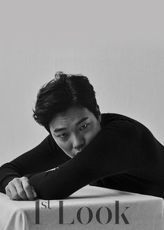 Ryu Jun Yeol - 1st Look Magazine vol. 102