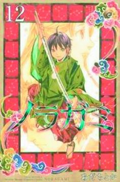 Noragami Stray God Vol. 12