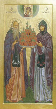 Sts Ambrosi & Sophia  /