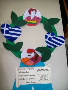 5o - 7o ΝΗΠΙΑΓΩΓΕΙΑ ΤΥΡΝΑΒΟΥ 28th October, Greek Language, National Holidays, Always Learning, Eyfs, Spring Crafts, Kindergarten, Easter, School