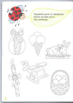 img231 Easter, Kids, Easter Activities
