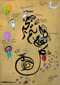 Best Eid al-Fitr Images and Comments Eid Crafts, Ramadan Crafts, Ramadan Decorations, Eid Boxes, Eid Photos, Eid Mubark, Eid Stickers, Eid Greetings, Islamic Posters