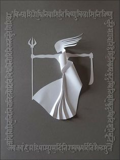 35 best ideas for doodle art nature inspiration Kirigami, Durga Painting, Painting Art, Paper Art, Paper Crafts, Paper Cut Design, Devian Art, Indian Folk Art, Indian Art Paintings