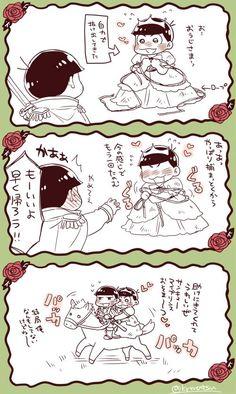 Kara Kara, Osomatsu San Doujinshi, Knight, Cool Photos, Naruto, Snoopy, Manga, Cute, Anime