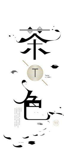 優れた紙面デザイン 日本語編