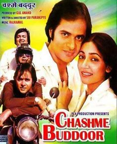 Chashme Baddoor The Original One By Sai Paranjpye Hindi Comedy Comedy Films F