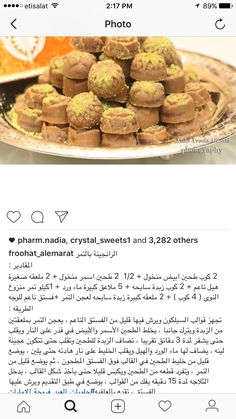 Eid Sweets, Arabic Sweets, Arabic Food, Good Food, Yummy Food, Tasty, Sweets Recipes, Cooking Recipes, Chocolate Dome