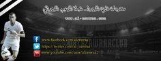 شبكة و منتديات نادي الزوراء AL ZAWRAA SPORT CLUB www.al-zawraa.com/vb