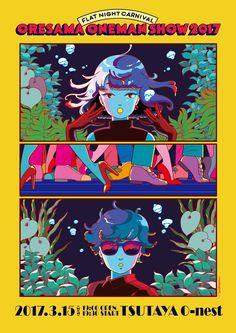 The flyer design I did for ORESAMA oneman show!