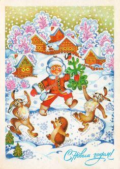 С Новым годом!   Художник О. Жукова Открытка. Министерство связи СССР, 1985 г.   Vintage Russian Postcard - Happy New Year