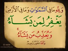 Image via We Heart It https://weheartit.com/entry/139849358 #allah #god #islam #quran #dieu #rab #coran #ayat