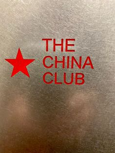The China Club, Singapore…