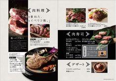 MEDIY メディ 〜飲食店メニューで世界を変えたい〜 Food Graphic Design, Menu Design, Layout Design, Food Catalog, Japanese Menu, Restaurant Web, Food Promotion, Menu Book, Meat Shop