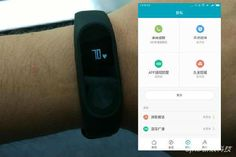 Interesante: La Xiaomi Mi Band 2 ya es oficial y tan sólo cuesta 21 euros