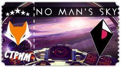 No Mans Sky - ЦЕНТР ГАЛАКТИКИ / ВСЕЛЕННОЙ | ЗА ЧТО? http://youtu.be/1t_ncVxniC0