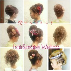 #hairstyles #hairset #flower #updo #frenchroll #ヘアセット #祭り #祭りヘア #夜会巻き #夜会巻きアレンジ #スジ #お花#カールアップ #Hairsalon #Welina #hitomiyanagida #myworks #お客様photo #感謝