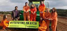 Η βιώσιμη γεωργία παράγει υγιεινή και ασφαλή τροφή, υποστηρίζει η Greenpeace