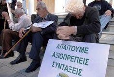Μεγάλη κλοπή και κοροϊδία η τροπολογία της κυβέρνησης για τα αναδρομικά υποστηρίζουν οι συνταξιουχικές οργανώσεις