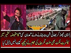 Great Insult of Adhan Sami on his concert in Kashmir   On Tv