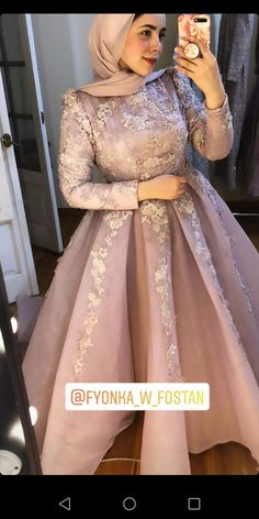 Long Tight Prom Dresses, Formal Dresses, Ball Gowns, Tights, Clothes, Fashion, Islamic Fashion, Dresses For Formal, Ballroom Gowns