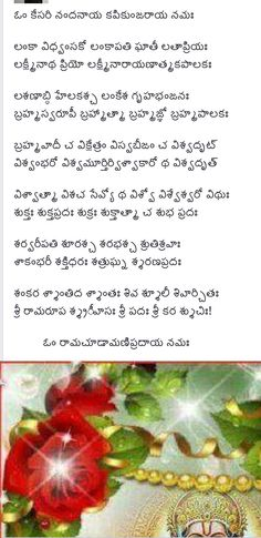 Om Mahaprana Deepam Telugu Song Lyrics - atozlyrics.info