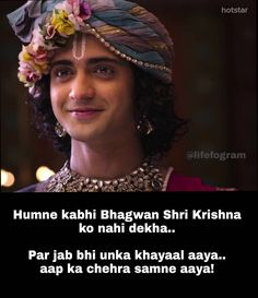 The face of Lord Krishna ❤️ This is specially for you . Radha Krishna Love Quotes, Cute Krishna, Radha Krishna Pictures, Radha Krishna Photo, Krishna Photos, Krishna Art, Radhe Krishna, Lord Krishna, Shiva