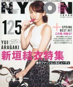 NYLON JAPAN (ナイロンジャパン) 2014年 04月号