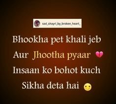 2,034 Likes, 14 Comments - 💔Dil Ki Bat Shayri Ke Sath💔 (@sad_shayri_by_broken_heart_) on Instagram