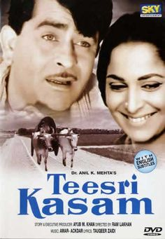 Click the image to visit the University at Buffalo Libraries catalog and learn more about the film, including library location information. #ublibraries #film #bollywood