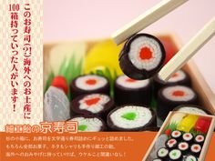 Kyoto sushi candy