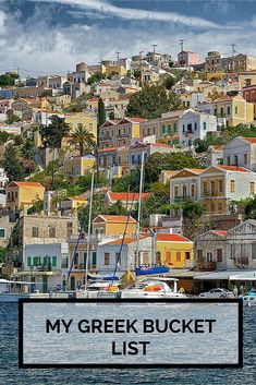 Coming to Greece and would like some travel inspiration? Check my Greek bucket list for some ideas! Discover Greece off the beaten path!
