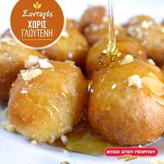 Ζεστοί λουκουμάδες με μέλι και κανέλα; Μμμ! Και χωρίς γλουτένη; Μμμμμ! Δοκιμάστε να τους φτιάξετε με μια πολύ εύκολη συνταγή και απολαύστε τους! #myloiagiougeorgiou #glutenfree #recipes