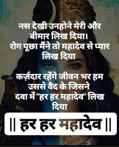 Rudra Shiva, Mahakal Shiva, Shiva Linga, Lord Shiva Sketch, Mahadev Quotes, Lord Hanuman Wallpapers, Shiva Shankar, Lord Shiva Hd Images, Lord Shiva Family